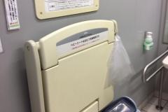 ヤオコー つきのわ駅前店(1F)のオムツ替え台情報