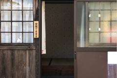 伊勢・安土桃山文化村の授乳室・オムツ替え台情報