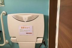 つかもと歯科の授乳室・オムツ替え台情報