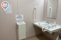 西松屋 丹波氷上店(1F)のオムツ替え台情報