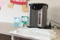 久喜幼稚園 そらにとどくき認定こども園ののの 子育て支援センターヤマボウシ(2F)の授乳室情報