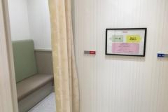 ペリエ千葉( 駅ビル 5F)の授乳室・オムツ替え台情報