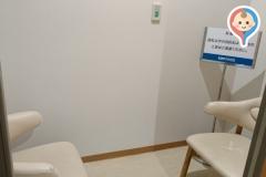 ユニクロ ビナフロント海老名店(4F)の授乳室・オムツ替え台情報