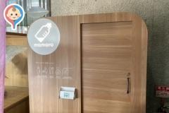 海老名運動公園総合体育館(1F)の授乳室・オムツ替え台情報