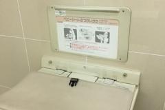 杏林大学医学部付属病院(2F)のオムツ替え台情報