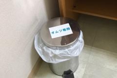 ニコモール新田(1F)の授乳室・オムツ替え台情報
