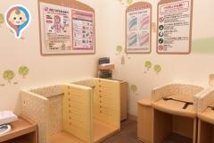 イトーヨーカドー アリオ札幌店(2F)の授乳室・オムツ替え台情報