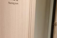 ヒルトン東京ベイ(B1)の授乳室・オムツ替え台情報