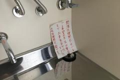 国立市保健センター(2F)の授乳室・オムツ替え台情報