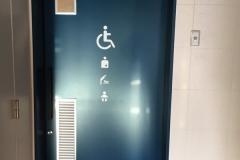 湘南モノレール 江の島駅(3F)のオムツ替え台情報