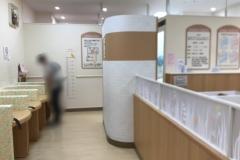 イトーヨーカドー アリオ内 仙台泉店(4F)