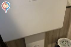 さかい珈琲 宇都宮ゆいの杜店(1F)のオムツ替え台情報