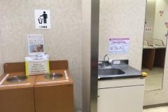 東京駅(八重洲中央口改札右(地下1階))の授乳室・オムツ替え台情報