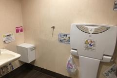 クリエイトエス・ディー葉山堀内店のオムツ替え台情報
