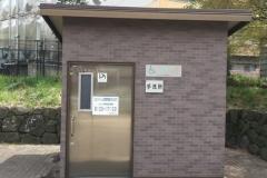 赤羽緑道公園 多機能トイレのオムツ替え台情報