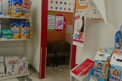 イオン南陽店(2F)の授乳室・オムツ替え台情報