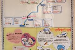 北陸自動車道・黒埼PA下りの授乳室・オムツ替え台情報