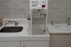イオンモール宮崎(South Mall 2F)の授乳室・オムツ替え台情報