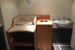 新丸の内ビルディング(5F)の授乳室・オムツ替え台情報