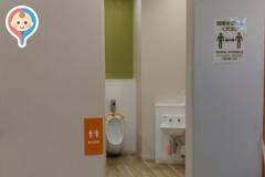 ヨドバシカメラ梅田(5階)の授乳室・オムツ替え台情報