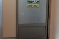 いわき市 こども元気センター(1F)の授乳室・オムツ替え台情報