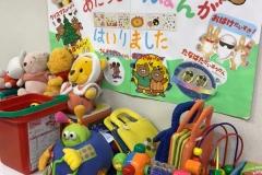 本郷児童館(B1)の授乳室・オムツ替え台情報