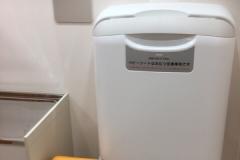 ドコモショップ小山南店の授乳室・オムツ替え台情報
