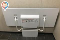 RAMLA(1F)(飯田橋ラムラ)のオムツ替え台情報
