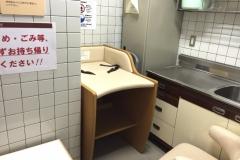 名古屋国際会議場(2階)の授乳室・オムツ替え台情報