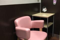 東京駅(新幹線中央乗換口改札内)(1F)の授乳室・オムツ替え台情報