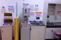 イオン新百合ヶ丘店(4階 赤ちゃん休憩室)の授乳室・オムツ替え台情報
