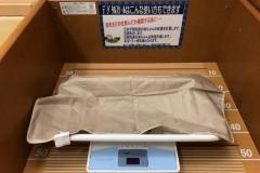 トイザらス・ベビーザらス  新浦安店(1F)の授乳室・オムツ替え台情報