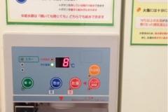 藤沢オ—パ(7F)の授乳室・オムツ替え台情報