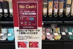 カスミ 筑波大学店(1F)のオムツ替え台情報