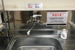 あみプレミアム・アウトレット(インフォメーションセンター内)の授乳室・オムツ替え台情報