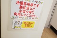 江津ひと・まちプラザ(パレットごうつ)(1F)の授乳室・オムツ替え台情報