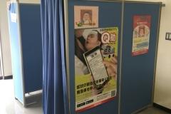 春日井市 青少年女性センター・レディヤンかすがい(1F)の授乳室・オムツ替え台情報