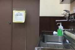 インターパークスタジアム(1F)の授乳室・オムツ替え台情報