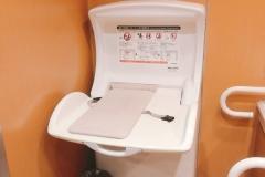 イオン長田南ショッピングセンター(1F)の授乳室・オムツ替え台情報