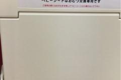 ヨドバシカメラ マルチメディア川崎ルフロン(3F)のオムツ替え台情報
