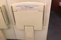 パルコB館2階トイレ(2F)のオムツ替え台情報