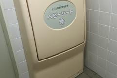 にかほ市図書館こぴあ(1F)のオムツ替え台情報
