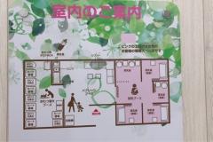 ゆめタウン広島(3F 赤ちゃんの部屋)の授乳室・オムツ替え台情報