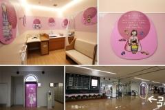 宮崎空港(1F)の授乳室・オムツ替え台情報