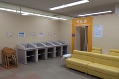 イオン松任店(2F 赤ちゃん休憩室)の授乳室・オムツ替え台情報