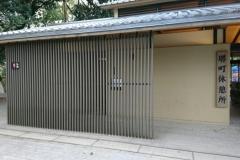 京都御苑のオムツ替え台情報