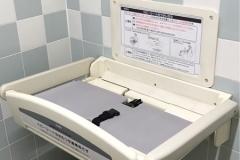 コジマビックカメラ 相模原店(1F)のオムツ替え台情報
