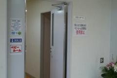 淡路島国営明石海峡公園(1F 淡路口)の授乳室・オムツ替え台情報