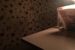 KICHIRI 茶屋町阪急駅前店(4F)の授乳室・オムツ替え台情報