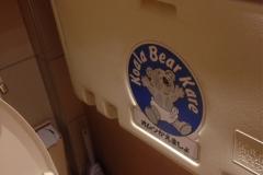 マクドナルド 三浦海岸店(2F)のオムツ替え台情報